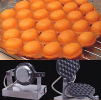 Wholesale Hot Sale v Hong Kong Electric Eggettes Egg Waffle Maker Egg Cake Iron Egg Puff Bubble Waffle