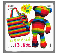 Wholesale Christmas bear bags new fashion Christmas folding shopping bags Gift Bags Cosmetic Bag colors