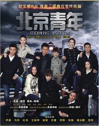 Wholesale New Arrival Beijing Youth DVD China Factory Sealed
