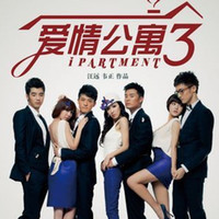 Wholesale New Arrival Ipartment DVD China Factory Sealed