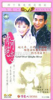 Wholesale Grief Over Qinghe River case packed DVD Mainland China ALL Region Factory Sealed From Cest