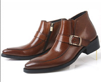 Ankle Boots Cowskin Flat Heel Fashion business high shoes boots the British leather men pointed short boots men's boots
