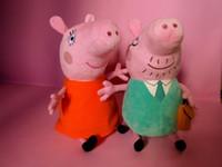 hard wash 30cm peppa pig & george pig plush daddy & ...