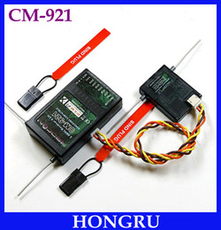 CM921 9ch DSM2 DSMX 2 RC Receiver with Satellite for Spektrum JR ( DSX7  DSX9  DSX11   DSX1