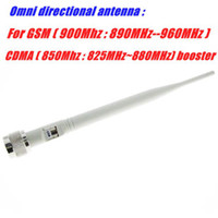 Wholesale GSM antenna repeater antenna booster indoor antenna CDMA antenna