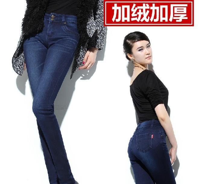 Fat women plus size outwear coats women winter big size jacket