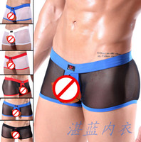 Men Nylon Boxers & Boy Shorts Men's sexy underwear mix order transparent boxer briefs 5 or 30 pieces lot brand WJ7024-S
