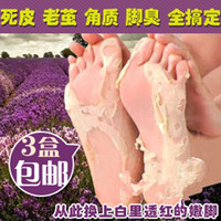 Wholesale Foot Mask foot care foot spa Packs HB934