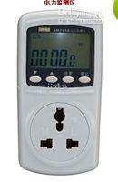 Wholesale voltage power monitor V