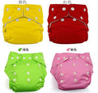 Wholesale Baby button Diapers Baby Cloth Diapers Baby Diapering free size colors