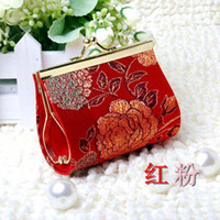 Wholesale Wedding favor boxes gift paper bags candy box Brocade happiness candies box