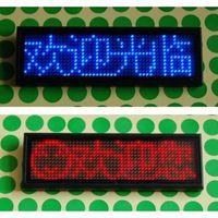 Wholesale Support Any Languages LED Badge LED Name Tag LED Display Board x mm QQTJJ1249