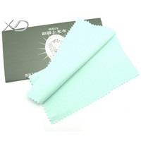Wholesale 10pcs Silver Jewelry Cleaning Polishing Cloth x17cm CL3