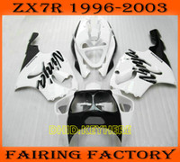 White moto custom fairing for KAWASAKI Ninja ZX7R 1996- 2003 ...