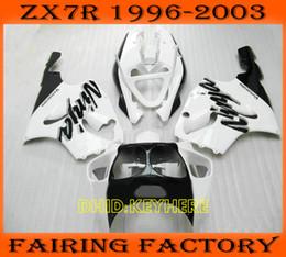 White moto custom fairing for KAWASAKI Ninja ZX7R 1996-2003 ZX 7R 96 97 98 99 00 01 02 03 fairings