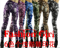 Wholesale woman gothic punk rock character death skull printing base pants tight pants cultivate one s morality leggings