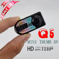 Wholesale SPY MOTION DETECTION CAMERA Q5 Mini Thumb DV Digital CAM Hidden DV HD DVR WebCam Camcorder Recorder