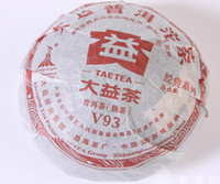 Wholesale Yunnan dayi ripe puer tea cake v93 quality goods on sale now