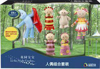 Wholesale In The Night Garden Series plastic Toy Doll items a set a box freeshipping