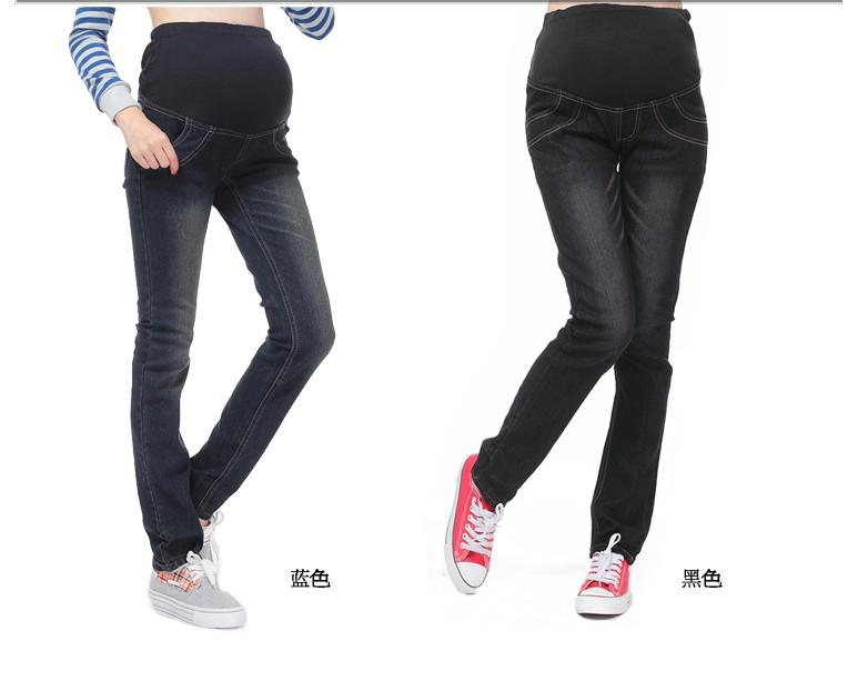2017 2012 Winter Maternity Pants Pregnant Women Pants Wear ...