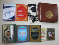 Wholesale Muslim Product digital holy Quran with Leather Box