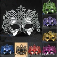Wholesale Colorful Fancy Ball Party Masquerade Mask Flower Princess Crown Mask Electroplating