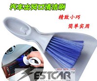 Wholesale The car outlet cleaning brush brush brush brush instrument computer blue angels
