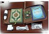 Wholesale 2013 Hot Ramadan best gift M9 Holy Quran read pen to your friends and familly good quality