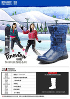 Wholesale 2012 Hot Sale New Arrival Winter Snow Boots Shoes buybestgoods