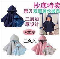 Poncho Boy Spring / Autumn Cute Winter poncho Children Baby 3 Color Reversible Cloak Coat Infant Kids Clothes