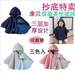 Wholesale Cute Winter poncho Children Baby Color Reversible Cloak Coat Infant Kids Clothes