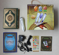 Wholesale Hot selling Quran Coran Koran Pen with Paper box