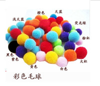 Wholesale 1 cm High grade polypropylene pompon opp bag with assorted color
