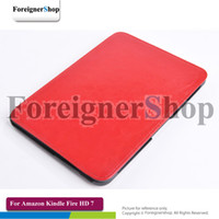 Wholesale 50 For Amazon Kindle Fire HD HD7 inch Leather Back Hard Case Cover Pouch Skin With logo