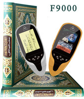 Wholesale Islamic Quran Pen Reader with Screen with books