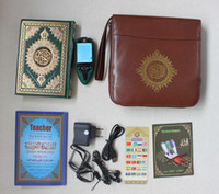 Wholesale Promotional Quran Pen with LCD with Arabic teacher book