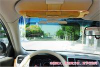 Wholesale Car Goggles Car Night Vision Goggles Day and Night Anti dazzle Mirror Sunshade Glasses Car Sunglass