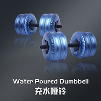 Wholesale New Chrismas Gifts for your Family Water Poured Dumbbell By DHL pair