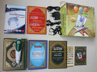 Wholesale F8800 Islamic Muslim gift with books