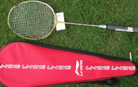 Wholesale lining badminton racket N80 carbon fibre pieces