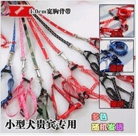 Wholesale Pet harness dog rope printing harness traction rope for small dogs length cm w