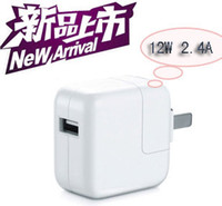 For Apple For Ipad Mini Power charger Charger for ipad mini new 12W 2.4A USB Power wall charger adapter for iPad iPad 2 and New iPad mini