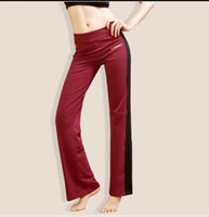 Wholesale New Winter Women s Slim Fitness Pants Dance Pants Yoga Pants Long Colors