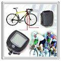 Wholesale S5Q Wireless Bike Digital LCD Speedometer Odometer For Ourdoors Mountain Bicycle AAAAEQ