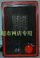 Wholesale 24V W car heater fan warm air conditioner heating fan for Truck Crane
