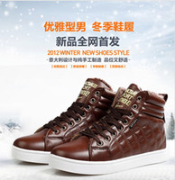 Wholesale New winter plus cotton thickening England men s shoes men shoes Men Skateboard male Korean fashion