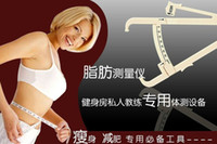 Wholesale Fashion Keep Slim Body Fat Tester Measure Personal Body Fat Caliper Tester Accurate With Instruction