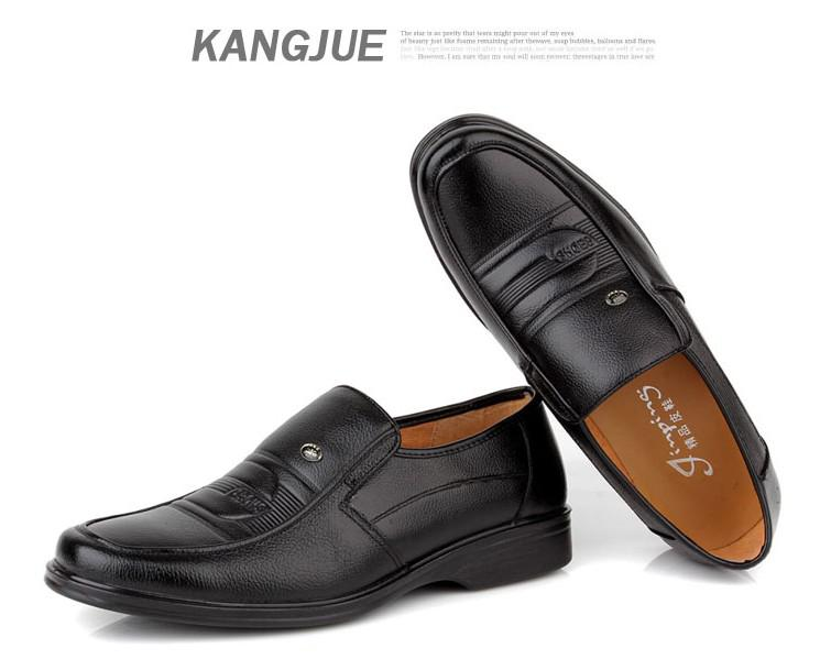 Old men's casual shoes leather old man shoes soft bottom skin men's
