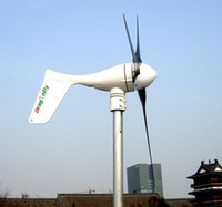 Wholesale Breeze turn W Wind turbine generator V V auto distinguish build in MPPT controller years