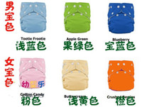 Wholesale search products Baby Nappies Cloth Diapers Diaper Insert Baby Diaper Reusable Nappies leakage proof